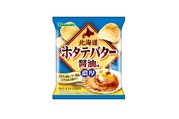 醤油 ホタテ バター